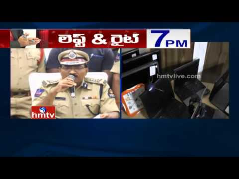 Fake Call Center Gang Arrested in Hyderabad | HMTV