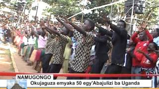 Okujaguza Emyaka 50 Egy'Abajulizi Ba Uganda