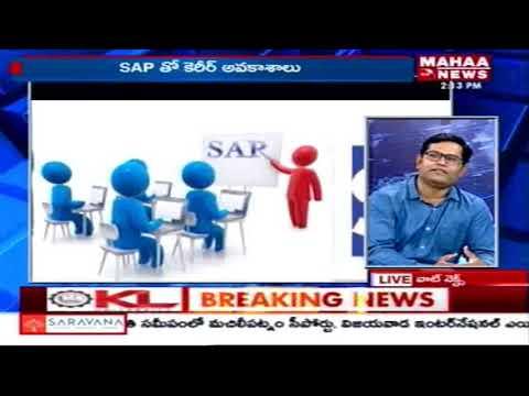 SAP Employment Opportunities: WHAT NEXT? Career Guidance Show | Mahaa News