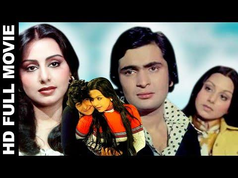 खेल खेल मे - Khel Khel Mein l Rishi Kapoor, Neetu Singh, Rakesh Roshan l 1975