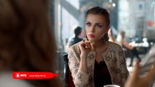"""Реклама """"МТС"""""""