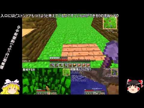 Minecraft 工業と魔法使って実況していこー!Part2