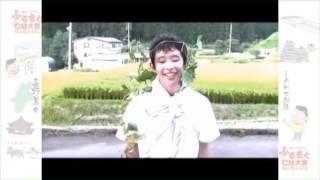 村の紹介ビデオ