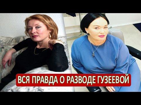 УДОВИЧЕНКО рассказала о разводе ГУЗЕЕВОЙ  (17.04.2017) (видео)