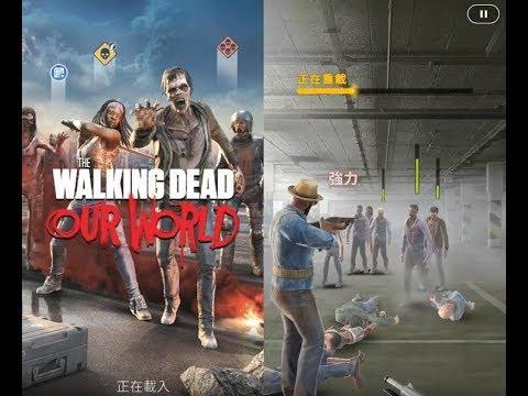 《陰屍路:我們的世界》手機遊戲玩法與攻略教學! [Walking Dead: Our World]