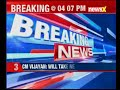 Kerala: State transport minister ask to resign over allegations of land encroachment - Video