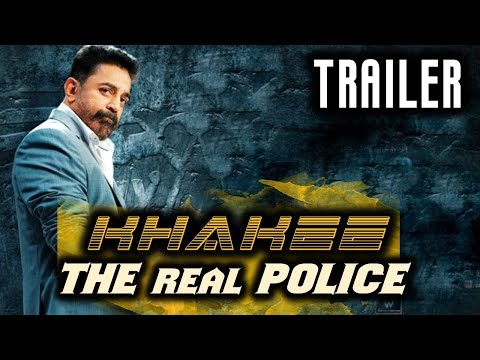 Khakee : The Real Police (Thoongavanam) Hindi Dubbed Official Trailer | Kamal Haasan, Trisha