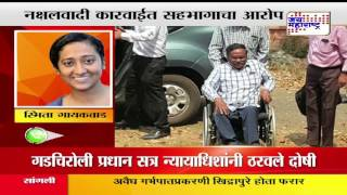 Delhi University professor G N Saibaba has been sentenced to life under the Unlawful Activities (Prevention) Act for having...