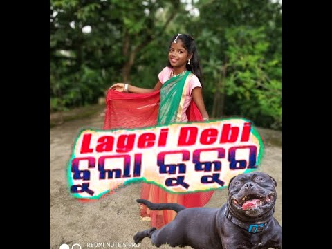 Video Lagei Debi To pachhare Bulaa  kukura |  OLE OLE DIL BOLE download in MP3, 3GP, MP4, WEBM, AVI, FLV January 2017