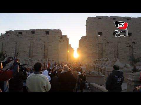 الشمس تتعامد على معبد الكرنك برقصات شعبية