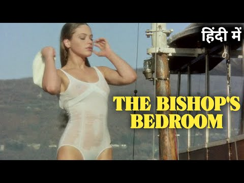 The Bishop's Bedroom Movie Explained In Hindi   Hollywood Movie Explained In Hindi