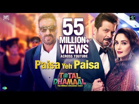 Paisa Yeh Paisa | Total Dhamaal | Ajay Devgan | Anil Kapoor | Madhuri Dixit | Riteish | Arshad