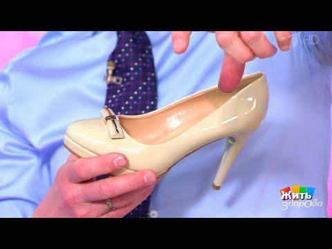 Жить здорово Выбираем обувь по возрасту(31.01.2018) - DomaVideo.Ru