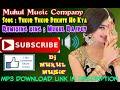 Tukur Tukur Dekhte Ho Kya (Remix by Dj Mukul Music) Akshay Kumar