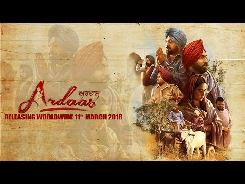 Ardaas  Official Trailer