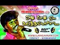 Vaadi En Karutha Pulla | Oficial Mp3 Song | By Anthakudi Ilayaraja | வாடி என் கருத்த புள்ள