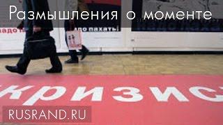 Уход мировых брендов из России: рыночная конъюнктура или большая стратегия?