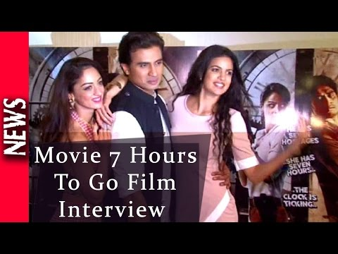 Latest Bollywood News - 7 Hours To Go Cast Exclusive Interview - Bollywood Gossip 2016 Movie Review & Ratings  out Of 5.0