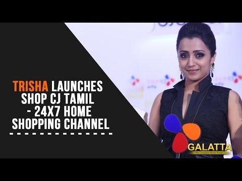 Trisha-Launches-Shop-CJ-Tamil-09-03-2016