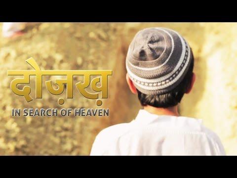 Dozakh In Search Of Heaven Movie Picture