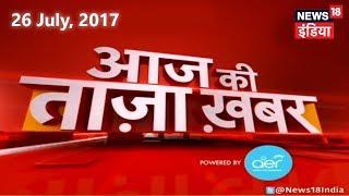 आज की ताज़ा खबर   Today's News Headlines   PM Modi Gujarat Visit   News18 India
