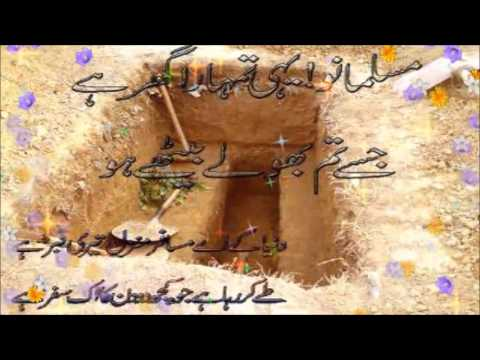 Video Aye Sabz Gumbad Wale Manzoor Dua Karna By Owais Raza Qadri. download in MP3, 3GP, MP4, WEBM, AVI, FLV January 2017