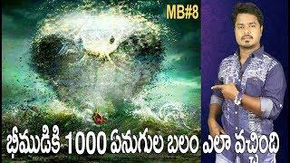 Video MAHABHARATAM - 8   How Bheema Got The Strength of 1000 Elephants?   Vikram Aditya   EP#131 MP3, 3GP, MP4, WEBM, AVI, FLV Mei 2018