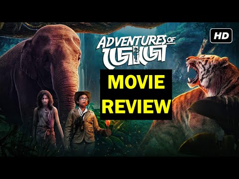 ADVENTURES OF JOJO REVIEW|SVF| RAJ CHAKRABORTY