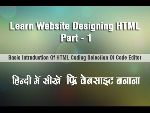 Part 01 HTML Tutorial in Hindi (mentorsadda.com)
