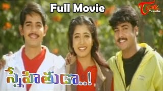 Snehitudaa - Full Length Telugu Movie  - Sivaji - Rakesh - Rupa