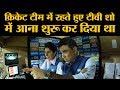 कैसे हुई Anjum Chopra की क्रिकेट कमेंट्री की शुरुआत? | IPL | Fourth Umpire | Interview
