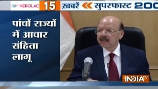 Superfast 200 | 4th January, 2017, 5:00pm ( Part 1 ) - India TV