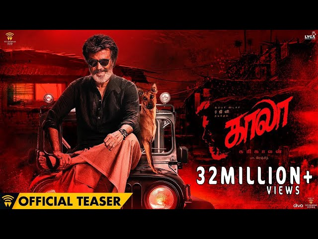 காலா Official Teaser