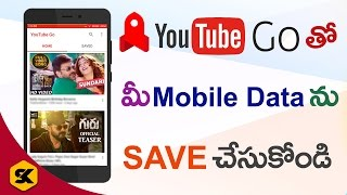 Save Your Mobile Data With YouTube Go App  In Telugu By Sai Krishna Telugu Tricks and Tips