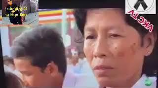 Khmer  - ស្ពានមច្ចុរាជ.........