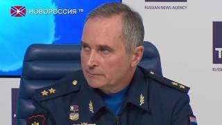 Пресс-конференция по итогам расследования крушения Ту-154