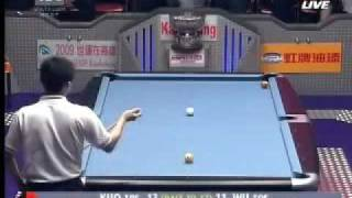 9 Ball World Pool Championships 2005   Kuo Po Cheng Vs Wu Chia Ching Part4