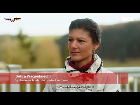 Сара Вагенкнехт о медийной кампании в СМИ против партии Левых [Голос Германии]