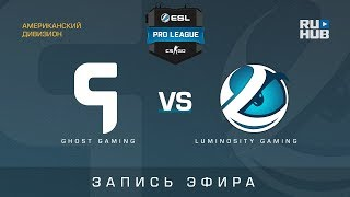 Ghost vs Luminosity - ESL Pro League S7 NA - de_train [Godmint, SleepSomeWhile]