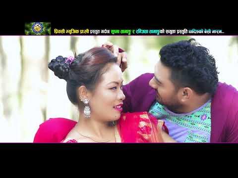 (New Nepali lok dohori song 2074 Dhadingko besi jharana ...6 min, 38 sec.)