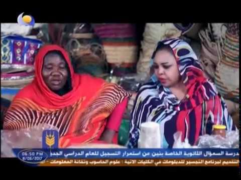 شاهد.. برنامج عرق جبين تقديم عفاف حسن أمين.. حلقة من سوق الطيور
