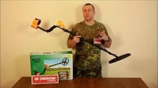 Garrett Ace 400i - Знакомство с металлоискателем. Часть 2