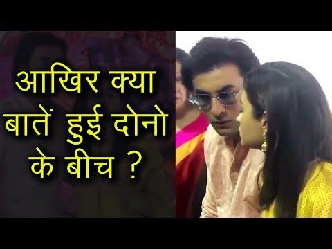Ranbir Kapoor and Alia Bhatt Share An Amazing Chem