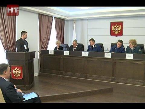 В прокуратуру Новгородской области пригласили руководителей предприятий-должников по зарплате сотрудникам