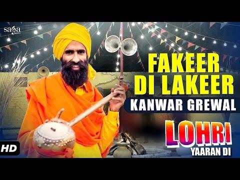 Fakeer Di Lakeer Songs mp3 download and Lyrics