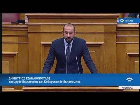 Δ.Τζανακόπουλος (Υπουργός Επικρατείας και Κυβ.Εκπρ.)(Προϋπολογισμός 2018) (19/12/2017)