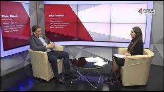 Інвестиційна привабливість Львівщини і її перспективи