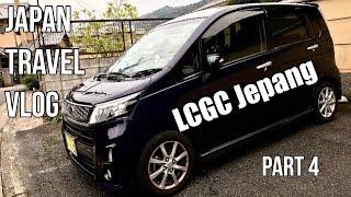 Video KEI CAR - Japan Travel VLOG part 4 MP3, 3GP, MP4, WEBM, AVI, FLV November 2017