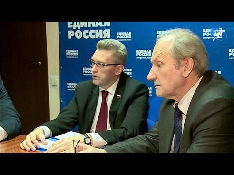 Президиум Генсовета «Единой России» объявил о начале предварительного партийного голосования на осенних региональных выборах