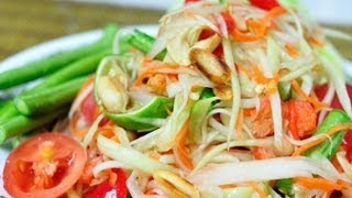 [Thai Food] Thai Papaya Salad (Som Tum Thai)